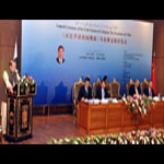 Speech by PM Nawaz Sharif at the Launch Ceremony of Xi Jinping's Urdu-translated Book, organised by Pakistan China Intsititute